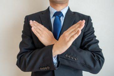 バツで手を組むビジネスマン